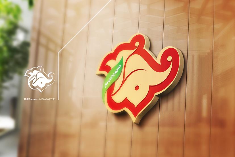 رب حمرا-هفت آسمان