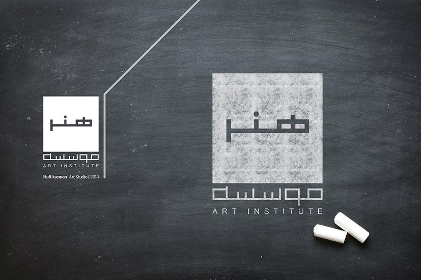 موسسه هنر-هفت آسمان