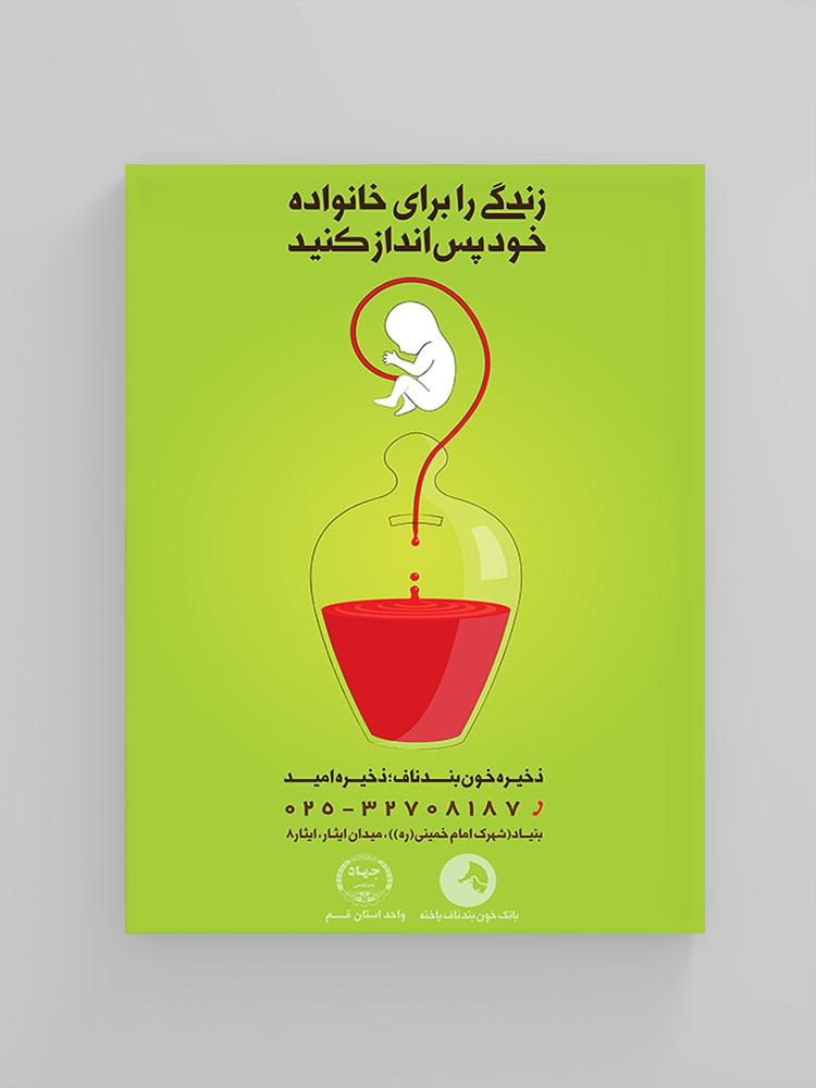 جهاد دانشگاهی-هفت آسمان