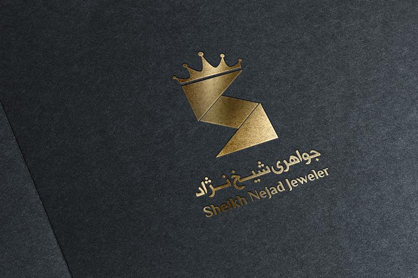 جواهری شیخ نژاد-هفت آسمان