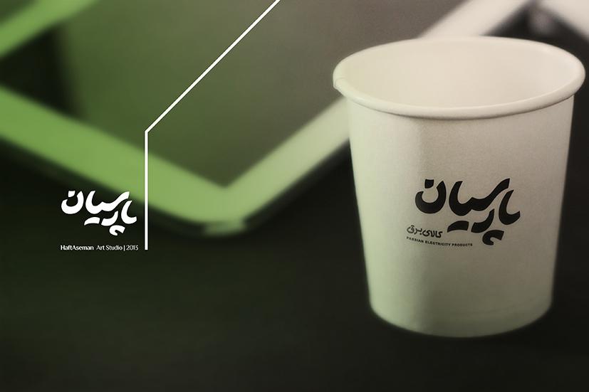کالای برق پارسیان-هفت آسمان