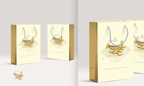 طلا و جواهر احمدی-هفت آسمان