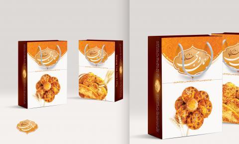 شیرینی نان دی-هفت آسمان